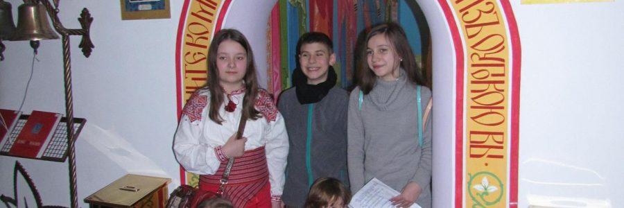"Koncert ""Kolęd i Szczedriwek"""